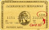 american_express_cvc